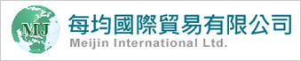 logo-meijin